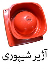 دوربین مداربسته و اعلام حریق و اعلام سرقت و کنترل دسترسی