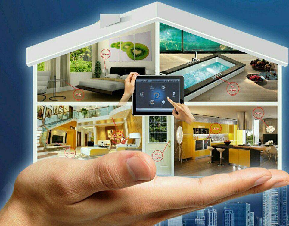 ساختمان های هوشمند؛ کلید کاهش مصرف انرژی و کنترل راحت تر لوازم